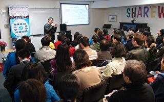 南湾新学友讲座内容丰富,场场爆满, 座无虚席。(新学友提供)