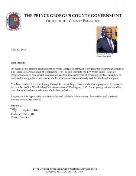 喬治王子郡郡長祝賀法輪大法日。