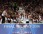 皇馬點球戰勝馬競,奪得俱樂部歷史上第11個歐冠冠軍。 (Shaun Botterill/Getty Images)