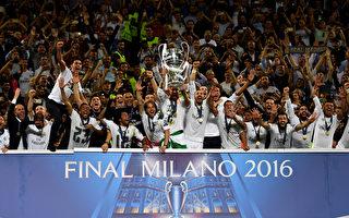 皇马点球击败马竞 夺史上第11个欧冠冠军