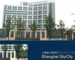 江泽民在航天城里的行宫,奢华至极,面积甚至大过毛泽东当年在上海的行宫上海西郊宾馆。(网络图片)