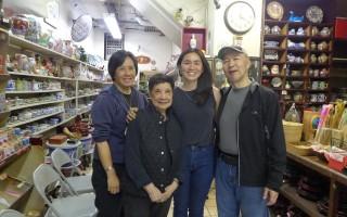 """右起:林美虹的父亲、林美虹、外婆和表姐在""""永安和""""店内。 (蔡溶/大纪元)"""