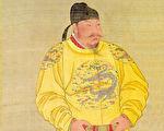 唐太宗畫像,絹本設色,北京故宮南薰殿舊藏,現藏台北故宮博物院。(公共領域)