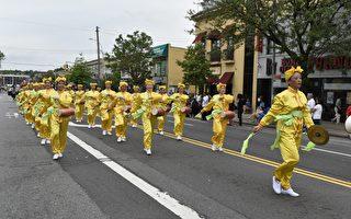紐約小頸國殤日遊行 法輪功隊伍亮眼