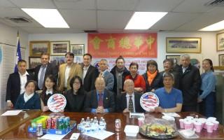 亞太聯盟在中華總商會,宣布今年暑期亞裔大學生政府部門實習計劃。 (蔡溶/大紀元)