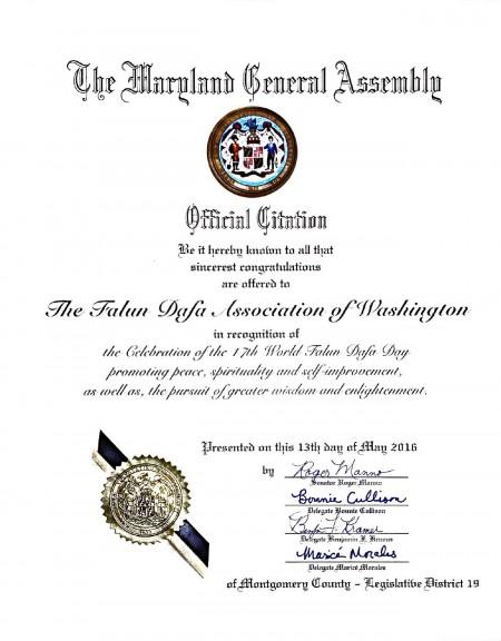 馬里蘭州議會參議員羅傑‧曼諾(Roger Manno)和眾議員邦妮‧卡裡森(Bonnie Cullison)、本杰明‧克拉莫爾(Benjamin F. Kramer)及瑪里斯‧莫拉洛斯(Marice Mozales)聯名簽發褒獎。
