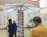 """和谐家庭会昨日在华埠孔子大厦展出""""孩子们的心声"""" 艺术展,吸引众多家长观看、思考。 (蔡溶/大纪元)"""