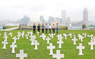 張德江訪香港遭圍追堵截 被指欠299條人命