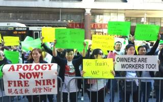 去年10月,部分美甲业主在纽约时报门前抗议。 (大纪元资料图片)