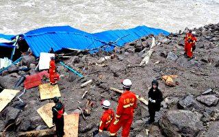 福建滑坡33死9失联 江西洪涝24万人受灾