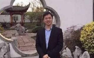 一個孩子剛出生半個月的青年才俊在結婚3週年紀念日莫名其妙地突然喪命,還被冠以嫖娼的污名,被網民稱為對這個時代中國人的絕妙嘲諷。(Google+圖片)