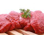美國梅約診所(Mayo Clinic)的研究發現,每天吃肉會增加死亡率,尤其是吃紅肉或加工過的肉類。圖為鮮紅的牛肉。(Fotolia)