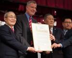 """今年2月8日,白思豪市长(Bill de Blasio,左二)到访中华公所庆祝中国新年,并宣布2月8日为纽约市的""""中国黄历新年""""。(市长办公室提供)"""