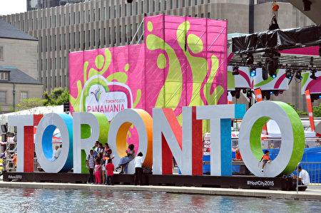 多伦多市长庄德利表示会考虑主办2025年世博会。图为市政广场。(周行/大纪元)