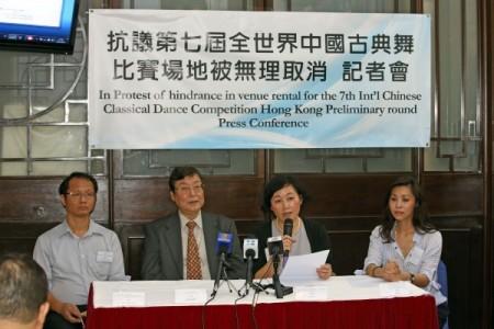 香港近期大事频发 影响中南海政局