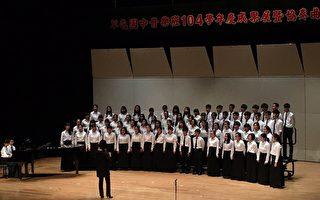 草屯国中音乐班成果展   演奏精湛展现气质