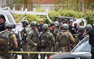 經歷加州校園槍擊案 留學生感嘆見大場面