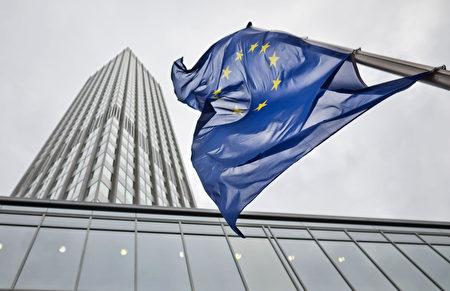 全世界各大中銀今天緊急出手,處理英國脫歐引發的金融市場動盪情勢。圖為圖為位於法蘭克福的歐洲央行。(FRANK RUMPENHORST/AFP)
