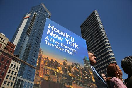 2014年,市長白思豪公布了紐約市的可負擔住房計劃,有開發商認為沒有421-a很難實現。 (John Moore/Getty Images)