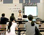 """图:教育专家陈彦玲博士于5月14日(周六)在新州桥水镇举办题为""""打造身心健康的孩子""""的教育讲座。(明慧学校提供)"""