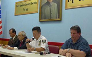 五分局1日在中华公所开警民会。 (蔡溶/大纪元)