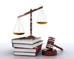 习近平当局推行法律顾问制度,或为了整顿官场。 (Fotolia)