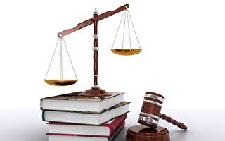 習近平當局推行法律顧問制度,或為了整頓官場。 (Fotolia)