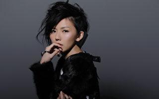 孫燕姿獻唱《六弄》主題曲 獲讚「超級爽」