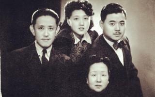 1944年,袁家英、李國元結婚前一年與袁克桓(左一)、陳徵合影。(網絡)