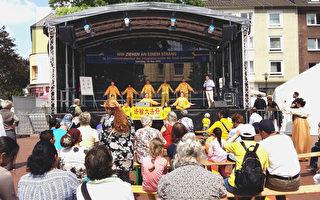 德国西部国际文化周开幕 法轮功受欢迎