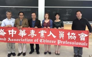 台湾属哪种转型正义