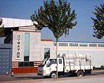 2005年10月,往辽宁省女子监狱运送奴工原料的货车。(明慧网)