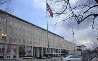 美国务院批准对台湾14.2亿美元军售