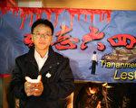 """前外交官陈用林从中领馆出走11年,""""六四""""27周年再度重游故地,感触良多。(骆亚/大纪元)"""
