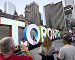 為了迎接2015年泛美運動會在豎在市政廣場前的3D版「TORONTO」標誌成了很多遊客拍照的景點。(加通社)