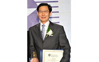 郝傳東6月16日獲全美50名「亚裔杰出企业家獎」。 (郝傳東提供。)