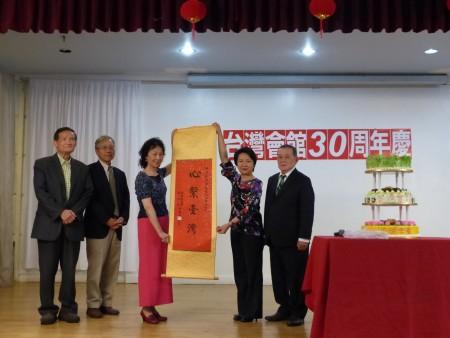 徐俪文代表中华民国侨委会赠礼祝贺。(林丹/大纪元)