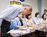 海军参谋长梅家树(左1)28日出席国民党团记者会,并对社会大众鞠躬致歉。(陈柏州/大纪元)
