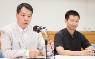 中國民主大學校長唐柏橋(左)、中國異議人士王中義(右)。(陳柏州/大紀元)
