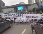 6月24日,湖北武漢市保利華都上千名業主在市區交通要道遊行示威,抗議官商勾結,在小區門口建臨終關懷醫院。(網絡圖片)