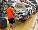 通用汽车位于密歇根州的汽车制造组装生产线。(Bill Pugliano/Getty Images)