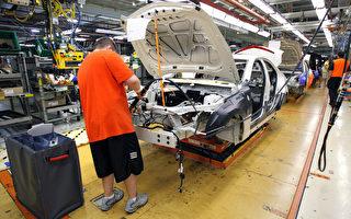 通用汽車位於密歇根州的汽車製造組裝生產線。(Bill Pugliano/Getty Images)
