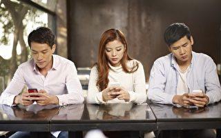 手機上癮10徵兆 有的話趕快戒掉