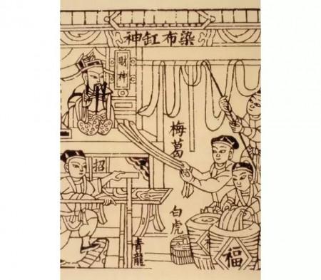 """旧时染坊中都供奉发现用植物染布方法的""""梅葛二仙"""",视为染业的祖师爷。(网络图片)"""
