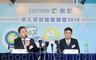 康宏理財服務行政總裁冼健岷(左一)和營銷策略及業務拓展總監卓啟雄(右一)。(宋祥龍/大紀元)