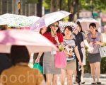 台北今天又測得攝氏37.1度高溫,這是今年6月第8天出現超過37度高溫,再度打破1897年以來紀錄。(陳柏州/大紀元)