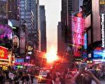 2014年7月11日的曼哈顿悬日奇景。(pixabay)