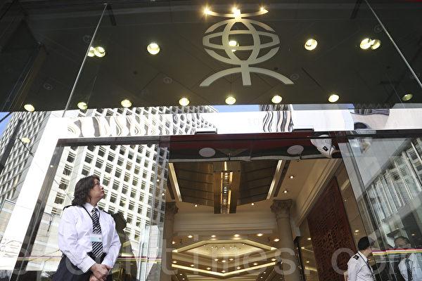 受中國經濟風險拖累 港東亞銀行突裁減180人
