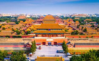 北京紫禁城。(fotolia)
