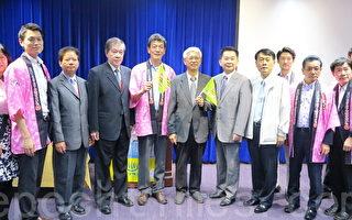中台灣觀光推動委員會與九州觀光推進機構結盟,已進行許多觀光友好合作。 (鄧玫玲/大紀元)